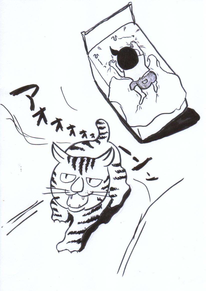発作.JPG