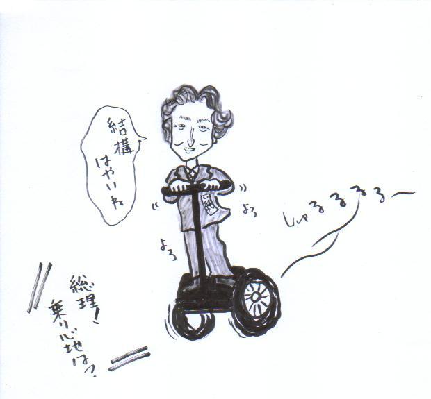 junitiro.JPG