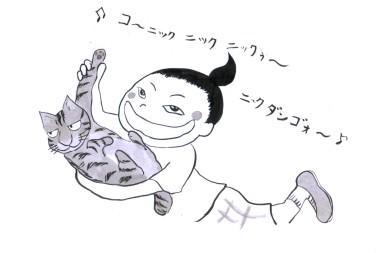koniku-dance.JPG