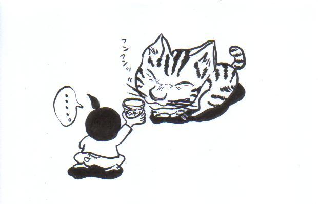 menturm&cat.JPG