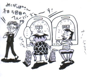 mikokappa1-1.JPG