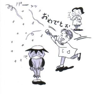 mikokappa1-4.JPG
