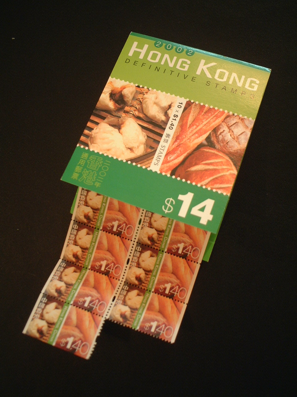 hong kong stamp.JPG